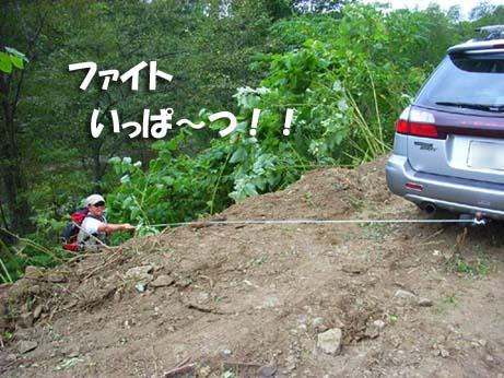 2008_09_teshio03.jpg
