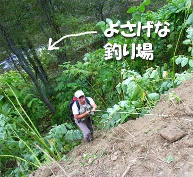 2008_09_teshio04.jpg