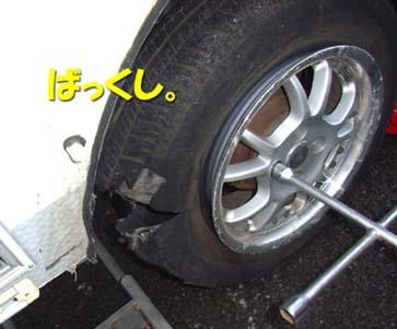 2008_09_teshio11.jpg