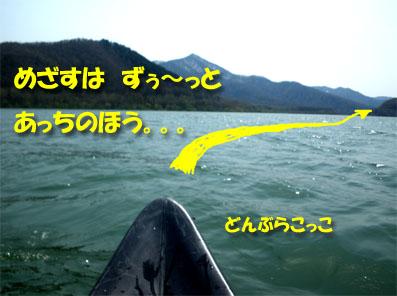 2009_05_gw53.jpg