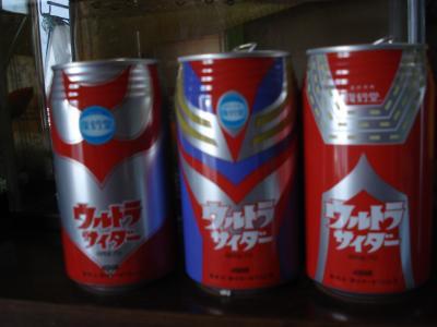 缶ジュース310