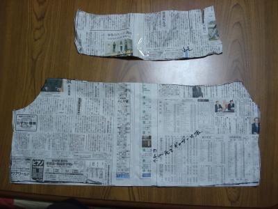 518型紙1
