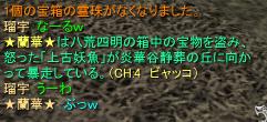 2009-03-15 23-12-00
