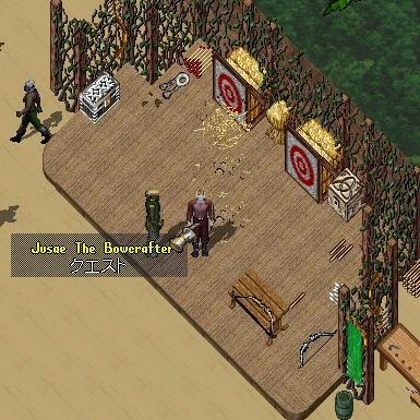 Bowcraft_Quest1.jpg