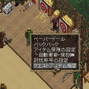 Bowcraft_Quest4.jpg