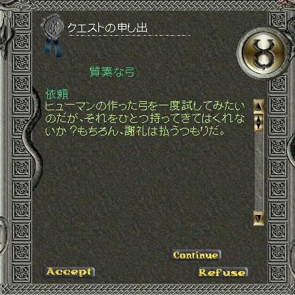 Heartwood_Quest_2.jpg