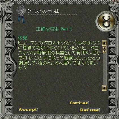 Heartwood_Quest_3.jpg