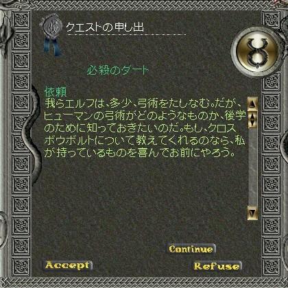 Heartwood_Quest_4.jpg
