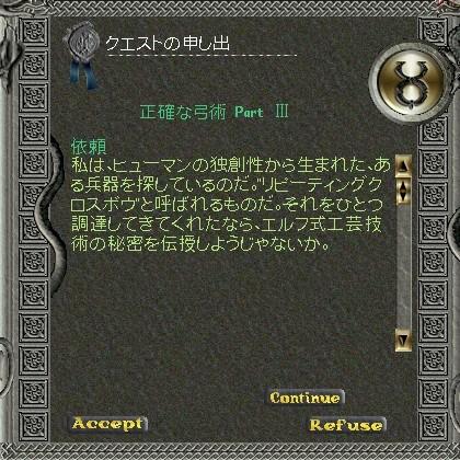 Heartwood_Quest_5.jpg