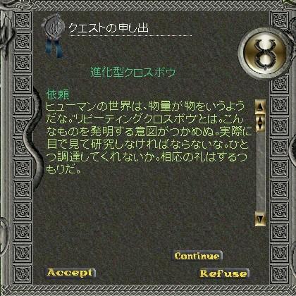 Sanctuary_Quest_1.jpg