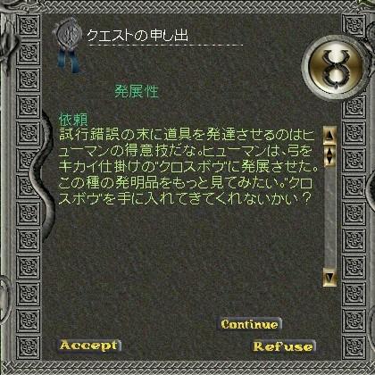 Sanctuary_Quest_2.jpg
