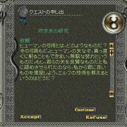 Sanctuary_Quest_3.jpg