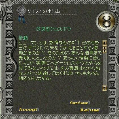 Sanctuary_Quest_4.jpg
