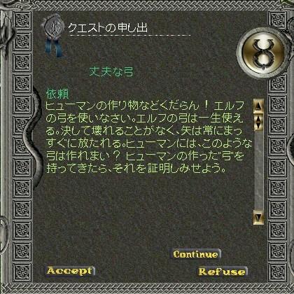 Sanctuary_Quest_5.jpg