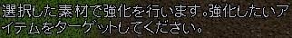 kyouka3.jpg