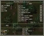 kyouka_menu1.jpg
