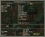 kyouka_menu4.jpg