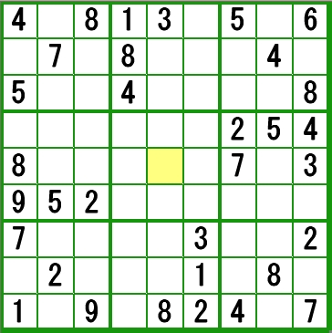 今日は、中央の黄色い枠が奇数 ... : クイズ 小学生 問題 : クイズ