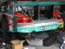 GREEN-TEC KUMHO BOXSTER-GT 1