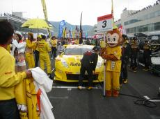 YellowHat YMS モバHO! TOMICA Z
