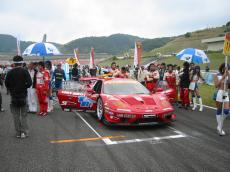Ferrari F360 Modena2