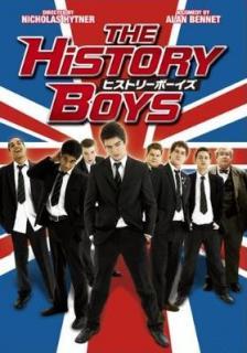 history boysuk