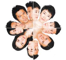 siseikatsu-poster.jpg
