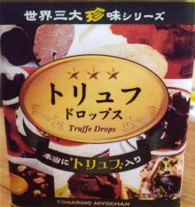 drop1_20091114114658.jpg