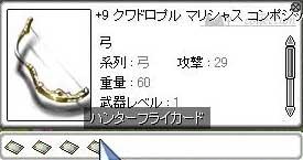 010501.jpg