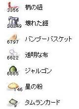 020607.jpg