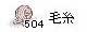 050701.jpg