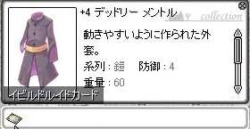052502.jpg