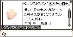 071202.jpg
