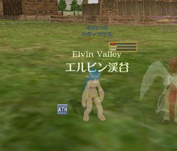こんにちはエルビン