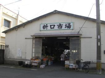 折口市場5