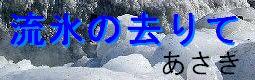 bana-_20090301055427.jpg