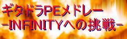 bana-_20090817175726.jpg