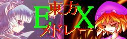 bana-_20090817180258.jpg