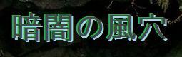 bana-_20090824110206.jpg