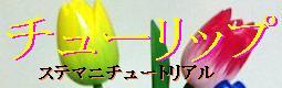 bana-_20091104042225.jpg