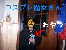 100_2656.jpg