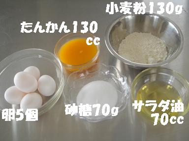 DSC05185.jpg
