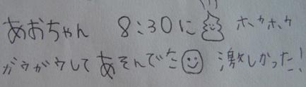 DSC06738.jpg