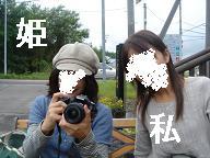 DSC06833.jpg