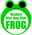 KDDC-FROG_w130.png