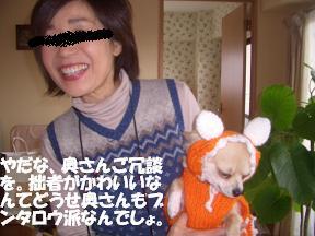 20050204100727.jpg
