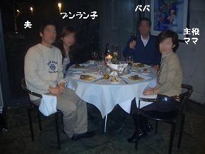 20050327110017.jpg
