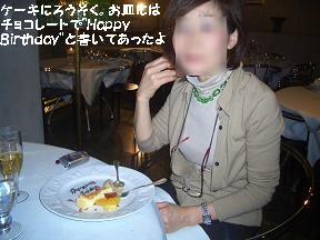 20050327110048.jpg