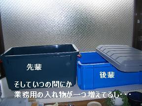 20050518110542.jpg