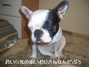 20050618093502.jpg